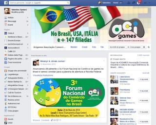 Il Brasile ha un legge sui videogiochi