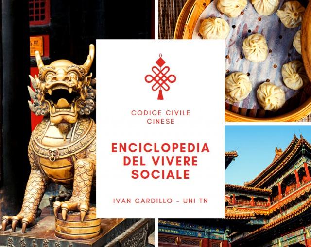 Il codice civile cinese sa di diritto romano grazie agli italiani