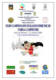Lido di Venezia: XXIII campionato italiano forense di corsa campestre
